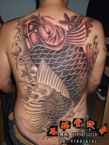 招财鱼纹身小臂分享展示