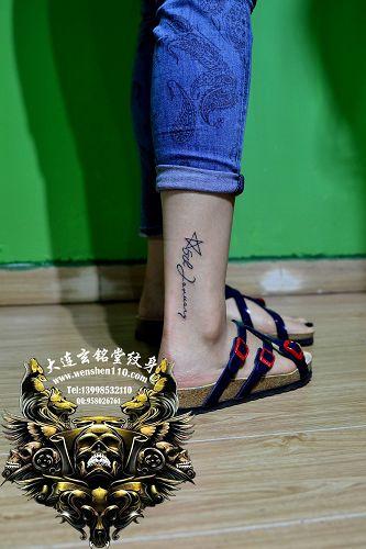 > 女生脚脖纹身图案 > 女生脚踝